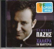 (AT546) Xphetoe Nazhe, Xaaapa Ta kaaytepa - 2005 CD