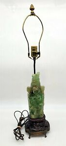 ThriftCHI ~ Chinese Carved Jade Quartz Lamp w Ornate Base #1