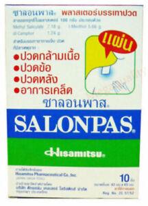 SALONPAS Hisamitsu Effective Aches Pain Relief Patch Post Neck Shoulders 10 Pcs.