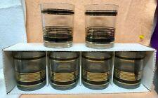Set of 6 Drinking Glasses Gold & Black Pattern Striped Excellent Cond Vintage