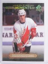 14-15 Sp Authentic All-Time Moments Mike Bossy autograph auto #194 *49331