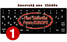 GREEK ENGLISH NON-TRANSPARENT STICKER KEYBOARD BLACK OR WHITE Fast From Greece