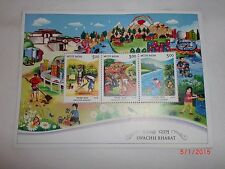 """- STAMPS INDIA - MINIATURE SHEET - """" SWACHH  BHARAT """" - 3 DIFF.STAMPS X RS.5/-"""