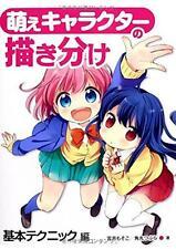 How to Draw Moe Character Basic Pose Sketch Book manga Anime Japan