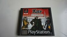 SONY PLAYSTATION PS1 BUSHIDO BLADE FIGHTING GAME