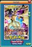 Ultra Necrozma GX 95/131 for Pokemon TCG Online (Digital Card)