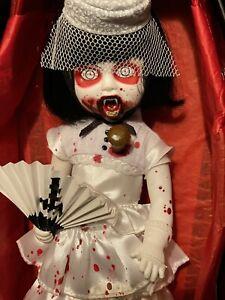 Living Dead Dolls Sanguis Variant Series 19 Vampires Limited LDD sullenToys