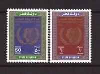 Qatar MNH 1985 International Youth Year set mint stamps