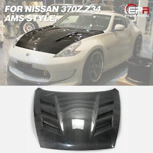 Carbon Fiber AMS Style Vented Hood Bonnet Bodykits For 09-16 Nissan 370Z Z34