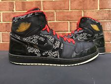2009 Nike Air Jordan 1 Retro High Hall Of Fame 14 Supreme Bape Bred Jam Dmp Nmd
