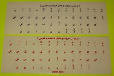 FARSI PERSIAN KEYBOARD STICKERS RED & BLACK LETTERING ON TRANSPARENT BACKGROUND