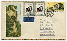 P.R.CHINA 1961 attractive stamps(1960) om Airmail cover to  Czechoslovakia (1)