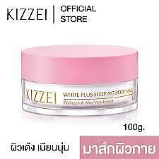 Kizzei White Plus Sleeping Body Mask 100g Nourishing Body Cream