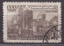 RUSSIA SU 1948 USED SC#1196  1Rb, Ukrainian SSR, 30th anniv.