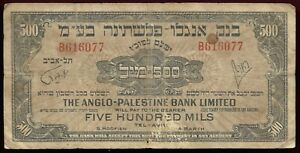 Anglo Palestine 1948 500 mils used circulated banknote