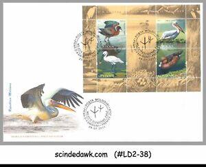 MOLDOVA - 2011 WATERBIRDS / CRANE /SWAN / DUCKS/ BIRDS - MINIATURE SHEET - FDC