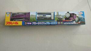 Takara Tomy Plarail Thomas & Friends TS-14 Ryan & Skiff The Tank Engine OFFICIAL