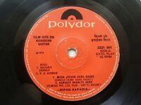 DIPAK KAPADIA FILM HITS ON HAWALLAN GUITAR  INSTRUMENTAL rare EP RECORD 1974 VG