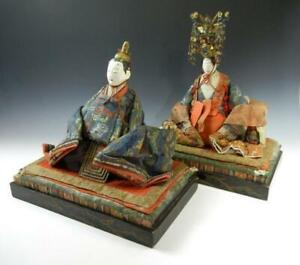 "Japanese Antique Imperial Palace Dolls Edo Period 14"""