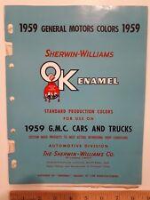 1959 GM - Original Exterior Car/Truck Paint Chips - Paint Color Samples