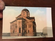Antique Postcard Athens Greece St Eleftherios Church Byzantine