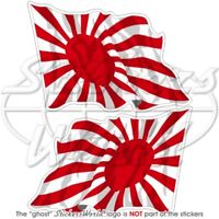 JAPANESE Rising Sun Flying Flag JAPAN 120mm Stickers x2