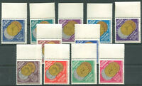 OLYMPIC PANAMA Mi # 767/7 Complete Set Mint NH