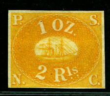 PERU 1857 PACIFIC STEAM NAVIGATION Co 2R yellow Sc#2 REPRINT- Only 800 printed