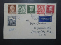Germany Berlin SC# 9NB5 - 9NB7 On Cover w/ Others - Z9504