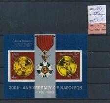 LM45231 Yemen 1969 Napoleon anniversary imperf sheet MNH cv 20 EUR
