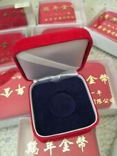China 1981 8 Gram Gold Lunar Year of Rooster Coin Box (no coin,no paper)