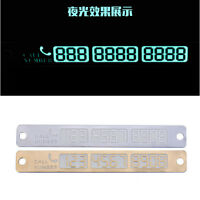 Car Styling Luminous Temporary Parking Card Phone Number Card Plate New