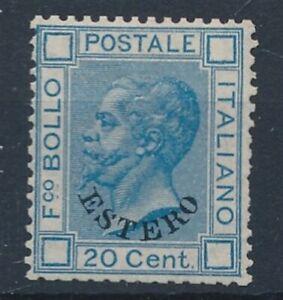 [52262] Italian Levant 1870s Very good Mint no gum Very Fine stamp