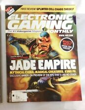 April 2005 ELECTRONIC GAMING MONTHLY #190  JADE EMPIRE