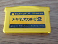 Gameboy Advance Famicom Mini Super Mario Bros. 2 GB GBA Game Boy Japan
