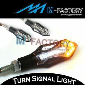 Sword Running LED Turn Signals Light Fit Motocycle Indicator Light