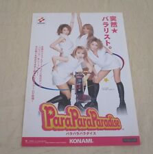 2000 KONAMI PARA PARA PARADISE JP VIDEO FLYER