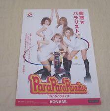 2000 KONAMI PARA PARA PARADISE JP VIDEO FLYER