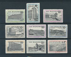 [35813] Panama 1957 Good airmail set Very Fine MNH stamps