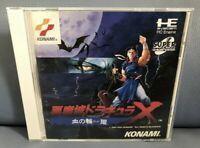 Akumajo Dracula X Rondo of Blood Castlevania PC Engine Konami From japan