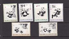 CHINA PEOPLE'S REPUBLIC 1973 Panda Set Mint ** 1108-1113 (Mi.1126-1131)