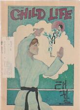 Child Life Magazine Karate Martial Arts Cover February 1982