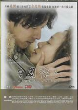 A Man and A Woman DVD Jeon Do Yeon Gong Yoo Lee Mi So Korean NEW Eng Sub R3