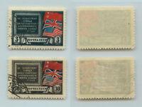 Russia USSR ☭ 1943  SC 907-908 used. rtb1229