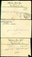 ALAOUITES : 3 Early covers to Mexico. Scarce group.
