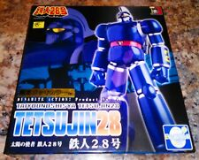 Dynamite Action # 4.Taiyounoshisya TETSUJIN 28 limited color ver metallic.