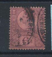 Grande Bretagne N°100 Obl (FU) 1887/1900 - Victoria