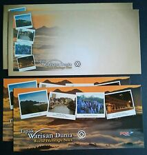 2009 Malaysia World Heritage Sites (UNESCO) blank FDC x1 Lot of 2 Covers