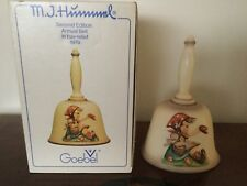 """Hummel Goebel Annual Bell 1979 Second Edition """"Farewell"""" Mint Condition & Box"""