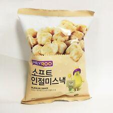 86g Korean Traditional Rice Cake Snack Crispy Coated by Bean powder Injeolmi